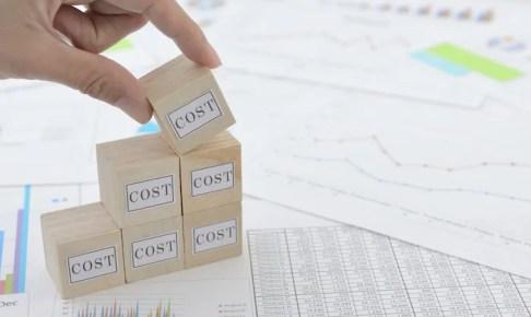 銀行がよく見ている『販売費及び一般管理費』の勘定科目5選