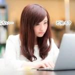 パソコン作業を効率化する10のポイント【Mac編】