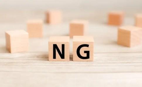 日本政策金融公庫から融資を受けられなくするNG行為5選