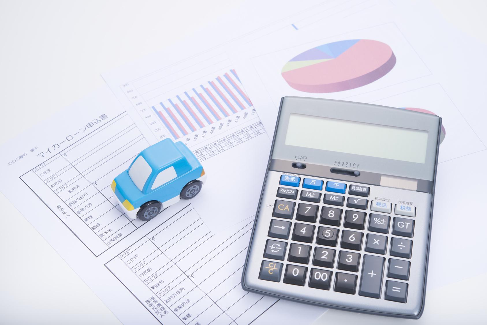 車売却時自動車税未納の場合どうなる?税金まわりの注意点!