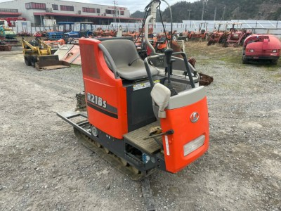 CARRIER KUBOTA R218 751372 used compact tractor |KHS japan