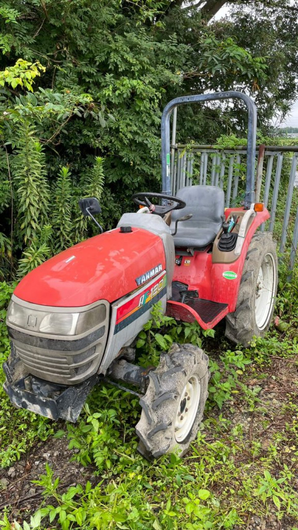 AF120D 19229 japanese used compact tractor |KHS japan