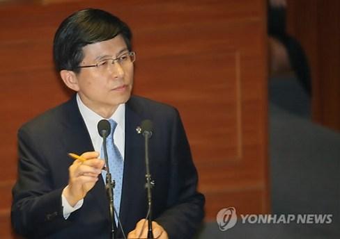 hwang_kyoahn
