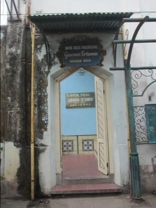 Rumah batik tulis tradisional