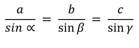 формула теоремы синусов