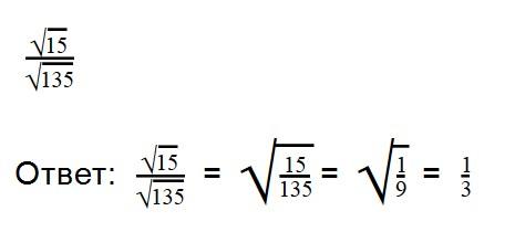 5-суреттің мысалы 5