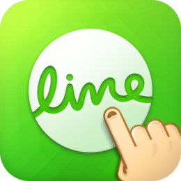 As shown on the icon that they use to represent their app, all you need are your fingers to draw