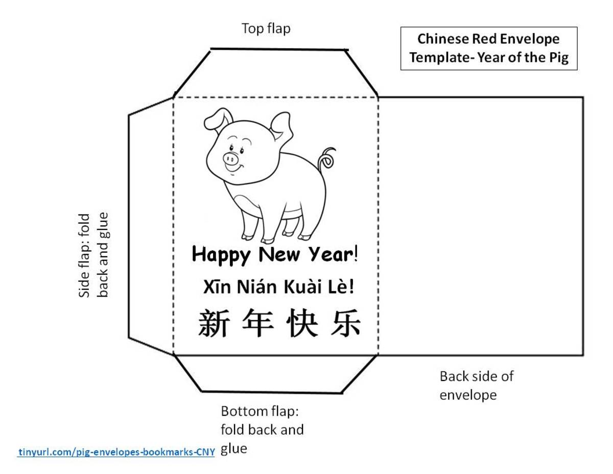 Printable Envelopes And Bookmarks For Year Of The Pig