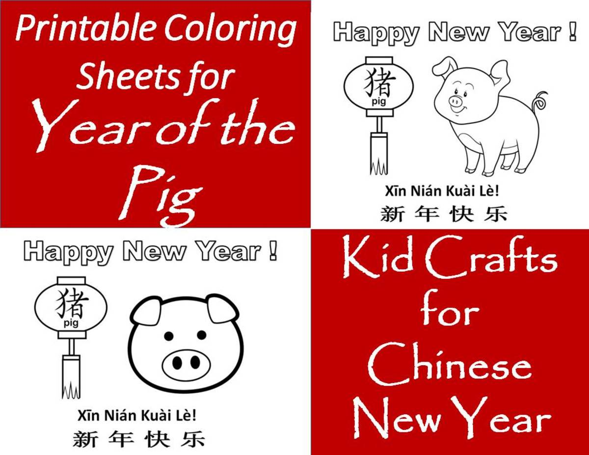 Printable Coloring Pages For Year Of The Pig Kid Crafts