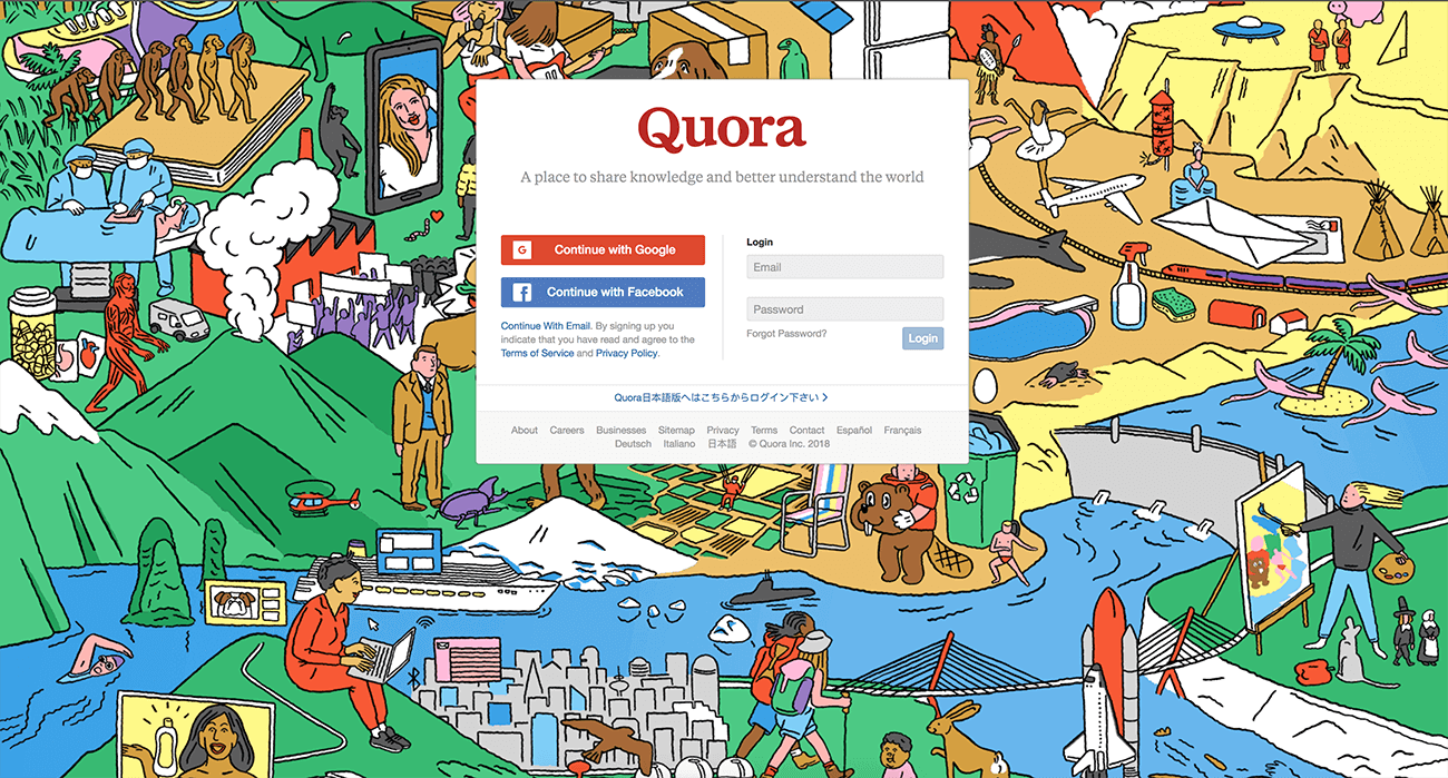 Step 1 in Quora marketing, creating an account