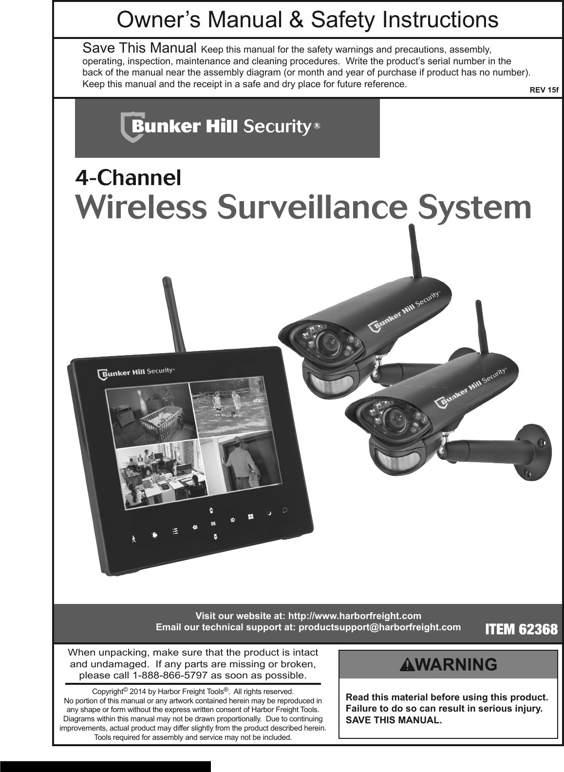 Bunker Hill Wireless Security System 62368