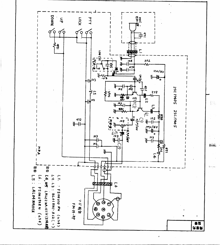 Icom Ic Sm 20 Microphone Schematics