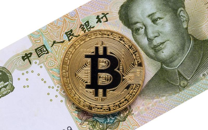 shutterstock - All You Need To Know About The China ICOs Ban