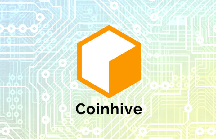 coinhive - Hidden Cryptocurrency Mining Hack Spreads Due To Higher Prices