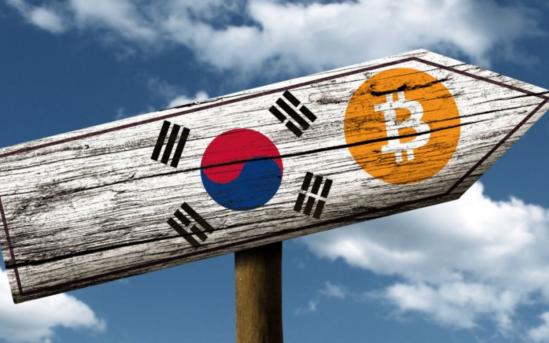 south korea bitcoin - South Korea Wants to Attract Blockchain Start-ups with Tax Relaxation