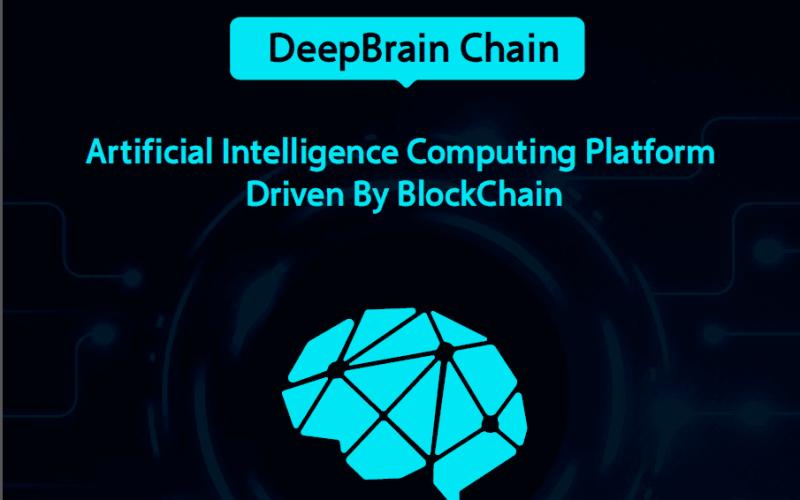 dbc 1 - Guide: How To Buy DeepBrain Chain (DBC) On The KuCoin Exchange