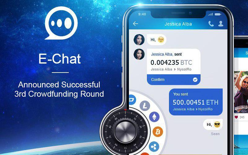echat cover image - e-Chat Launches 3rd Round of Token Sale