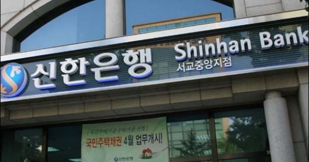 shinhan - South Korean Bank Shinhan Supports Cryptocurrency Exchanges