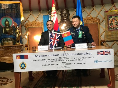 8D7D5585 3B8B 4C8B 8291 CE50E1305CD2 300x225 - London Blockchain Startup FarmaTrust Partners with Mongolian Government to Stop Fake Medicine