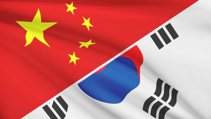 cnsk - South Korea and China Will Discuss Cryptocurrency Policies