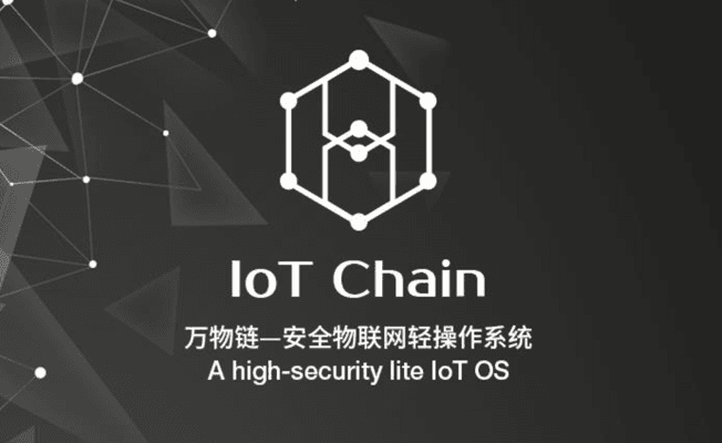 iotchain - IoT Chain Launched its Test Network and Bounty