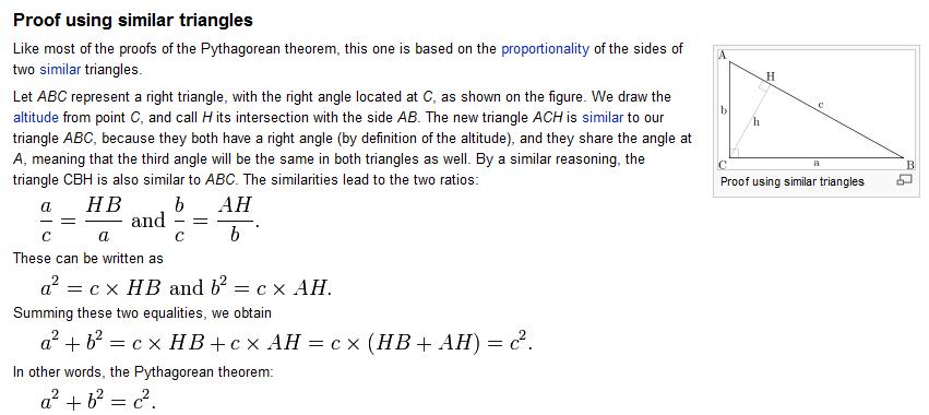 Pythagoras theorem from Wikipedia