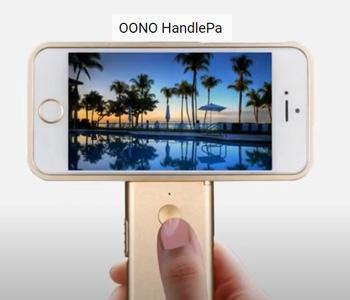 OONO HandlePa gold