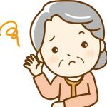 年賀状の文例 高齢者を理由に今年限りで辞退するには?