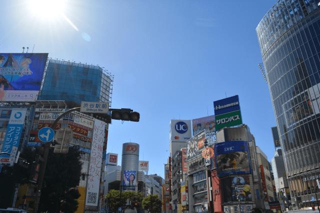 茨城県国営ひたち海浜公園の行き方 都内の渋谷からのアクセス方法