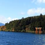 箱根の紅葉ドライブコースのおすすめは二人の距離もグッと縮まるここ