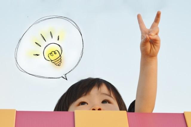 保育園と幼稚園の無償化の対象は?何が無料になっていくら安くなるのか