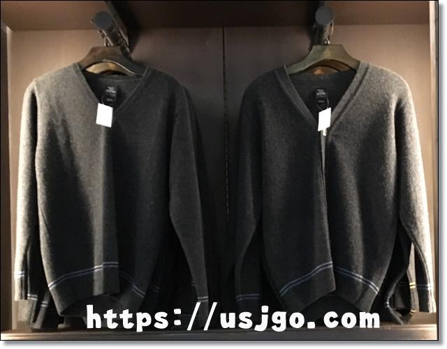 USJ ハリポタ セーター