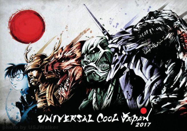 Universal Cool Japan 2017