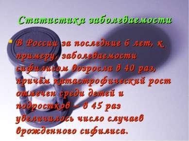 are intercoursul cauzează pierderea în greutate)