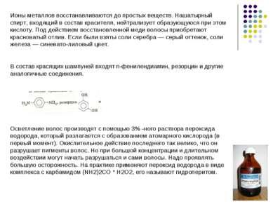 imprimați pe forex pentru utilizarea în aer liber)
