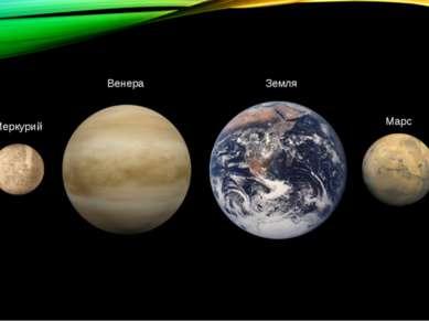 Švedų Saulės sistema - dailywtf.lt