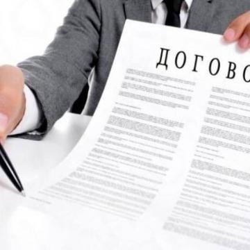 договор на оказание юридических услуг