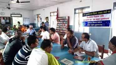 दशौं पुस्तकालय दिवस बिविध कार्यक्रम गरी मनाईने