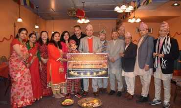 नेपाली घरको आयोजना देउसीभैलो कार्यक्रम सम्पन्न