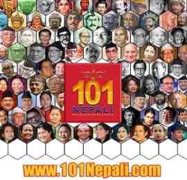 अमेरिकाबाट १०१ जना उत्कृष्ट नेपाली चुन्ने अभियान सुरु