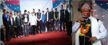 सुदुर पश्चिमेली समाज भारतको प्रथम राज्य अधिबेशन सम्पन्न, साउद अध्यक्षमा निर्बिरोध