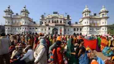 सीता र रामको विवाह महोत्सव मनाइँदै