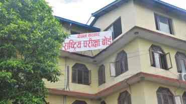 एसइई परीक्षा केन्द्र सुनसान, विद्यार्थीसँग क्षमा माग्दै प्रश्नपत्र सुरक्षित गर्न बोर्डको आग्रह