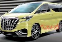 2021 Toyota Alphard Powertrain