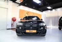 2022 BMW X6 Wallpaper