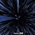 【蘋果新款秋季發佈會今舉行 主題是Apple Music和Mac】
