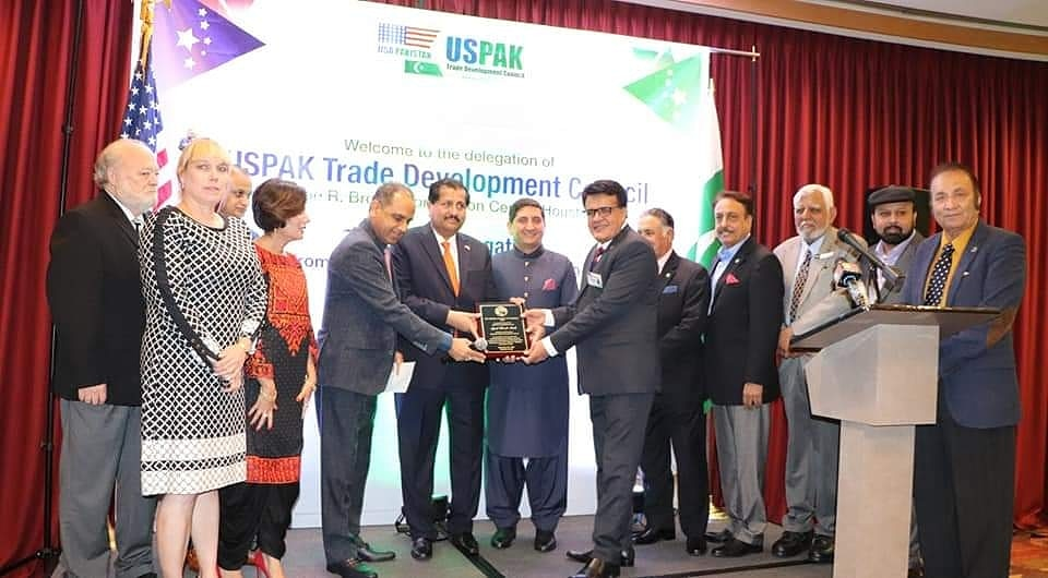 USPAK Trade Development Council (9)