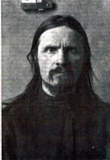 Архиепископ Фаддей   во внутренней тюрьме ГПУ
