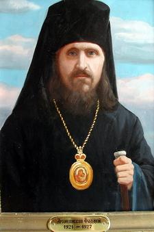 Архиепископ Фаддей (Успенский)