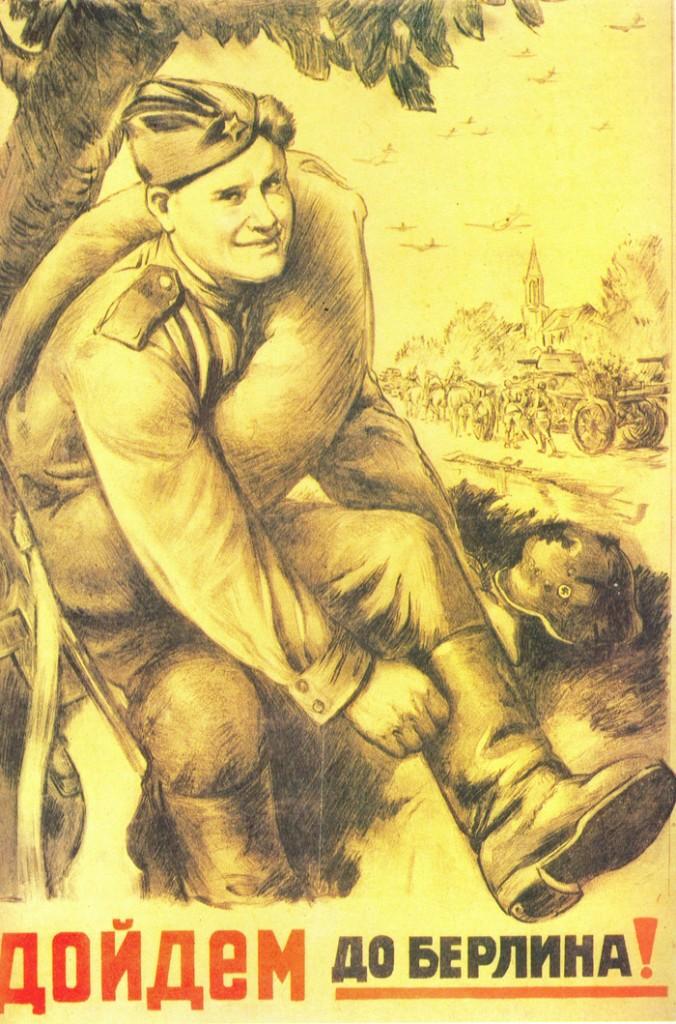 Леонид Голованов. плакат «Дойдем до Берлина!»